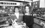 1990 Local Claire Nicol and.JPG