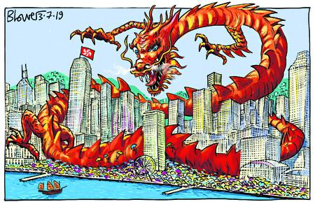 202619754 Chinese dragon Hong Kong democracy protests 3