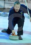 IC_Highland_Curling_Competition_45.jpg