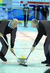IC_Highland_Curling_Competition_47.jpg