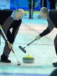 IC_Highland_Curling_Competition_48.jpg